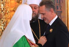 Дмитрий Фирташ получил орден из рук Патриарха Кирилла